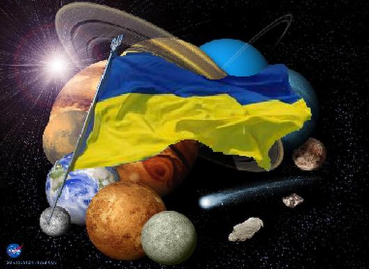 Україна планує запускати ракети з космодрому в Австралії