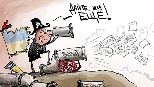 Ляпас Росії: польська нафтогазова компанія (PGNiG) готова постачати газ Україні протягом усього року