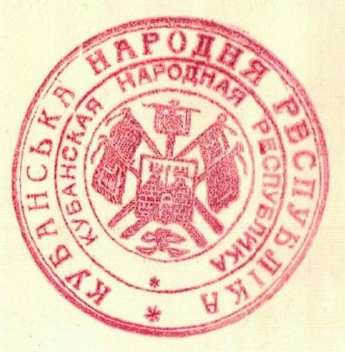 У Києві вулицю Маршала Жукова перейменують на вулицю Кубанської України