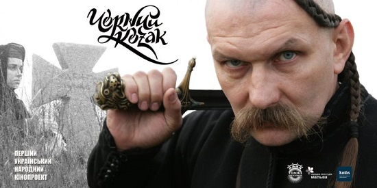 """Завершено зйомки фільму """"Чорний козак"""""""
