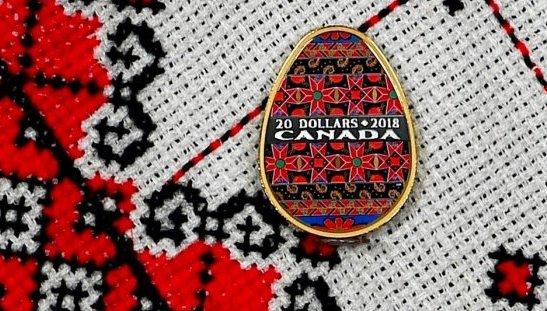У Канаді випустили 20-доларову позолочену монету у вигляді української писанки