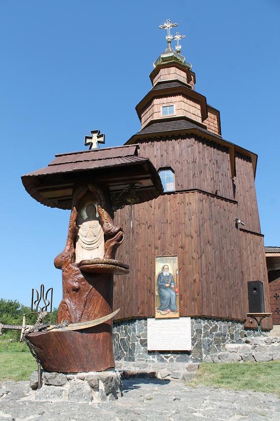 Україна звертається до Вселенського Патріарха з проханням про автокефалію Православної Церкви країни