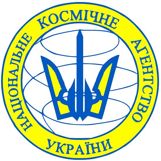 З історії досягнень українців у космосі…