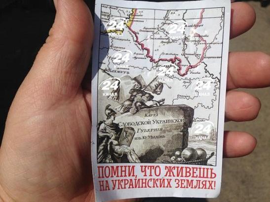 """Під час """"параду"""" в окупованому Луганську роздавали проукраїнські листівки"""