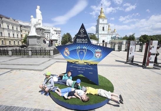 Київ готується зустрічати фінал Ліги Чемпіонів УЄФА-2018