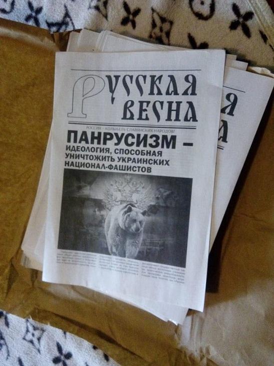 На Черкащині СБУ блокувала розповсюдження сепаратистських брошур