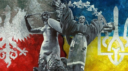 П'ять президентів закликають Україну і Польщу шукати в історії те, що єднає, а не сіє розбрат