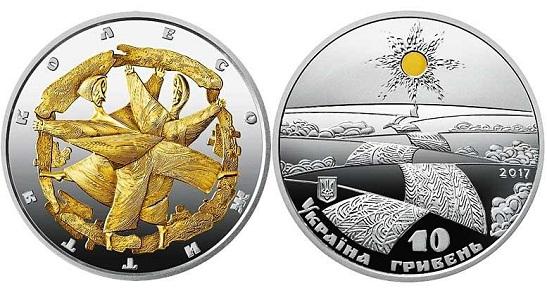 """Нацбанк визнав """"Колесо життя"""" найкращою українською монетою року"""