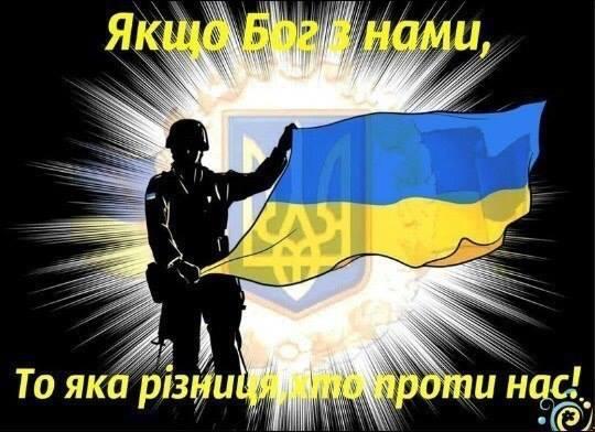 У День Конституції України в окупованому Донецьку замайорів синьо-жовтий прапор
