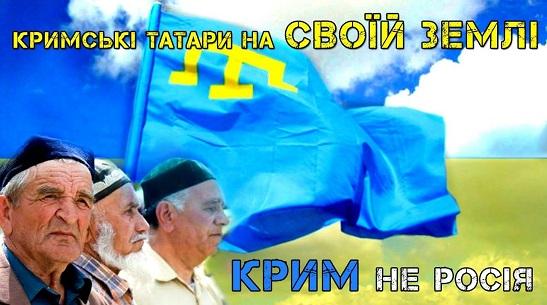 """Суд ООН у Гаазі зобов'язав Росію відновити діяльність кримсько-татарського """"Меджлісу"""""""