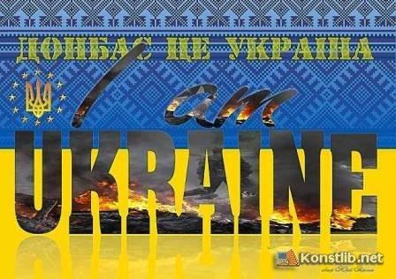 У Києві відкрили виставку, яка руйнує російсько-радянські міфи про Донбас
