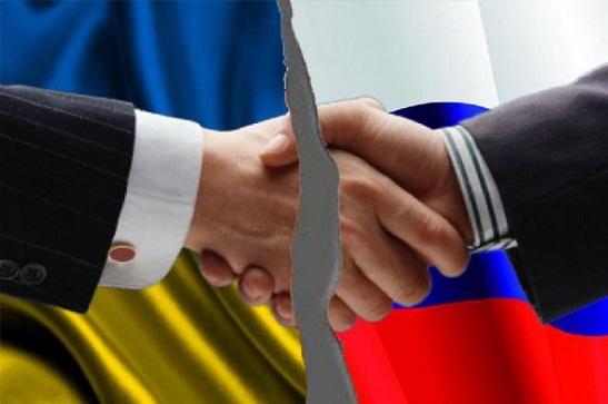 Президентським Указом введено в дію рішення РНБО України про розірвання договору про дружбу з Росією