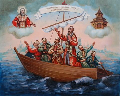 Старовинна кобзарська дума про гетьмана Самійла Кішку зберегла свідчення значимості для козаків Трахтемирова і його монастиря