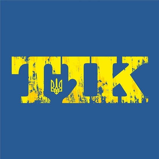 """Лідер гурту """"ТіК"""" готовий їхати на концерт у Росії – тільки на танку"""