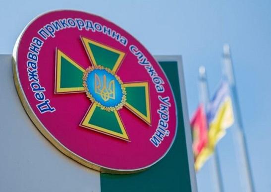Черговий росіянин попросив політичного притулку в Україні