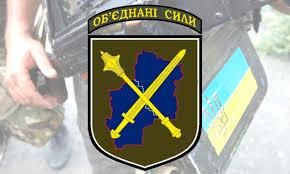 На Донбасі під Азовом ЗСУ знищили склад боєприпасів проросійських терористів