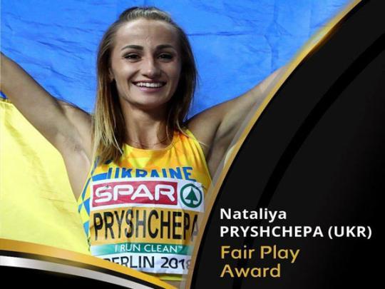 За людяність: українська спортсменка отримала почесну міжнародну відзнаку