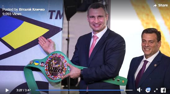 Відтепер на чемпіонському поясі та новому офіційному логотипі WBC є український прапор!