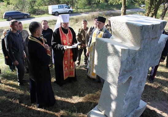 У Трахтемирові постав Хрест козацької слави