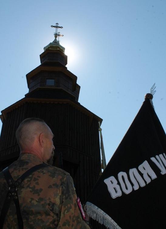 Вселенський Патріархат надає Українській Церкві Волю від Москви