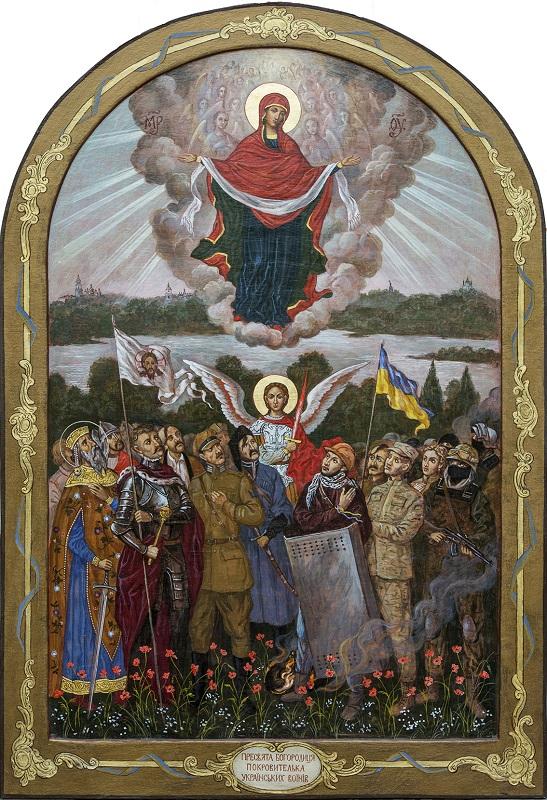 Зі Святом Покрови! З Днем захисників України!
