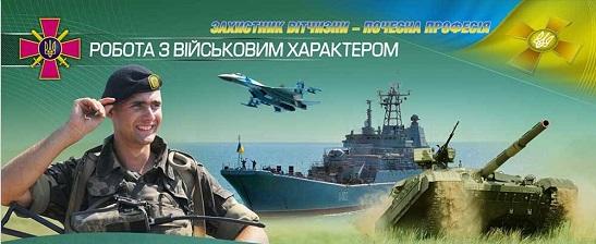 Гідний приклад: син знаменитого радянського спортсмена пішов добровольцем в українську армію