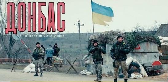 """Український фільм """"Донбас"""" з тріумфом гастролює світом і спричиняє істерику у росіян"""
