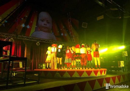 У Києві відбувся допрем'єрний показ вистави за мотивами п'єси Сенцова