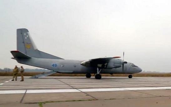 ВПС України посилились відновленим стратегічним аеродромом