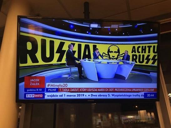 Розповідаючи про напад на українські кораблі, польський телеканал TVP Info порівняв російську вояччину з нацистами
