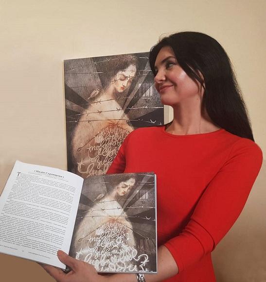 Уманчанка – про уманчанку: відома сучасна письменниця написала про видатну діячку часів УНР