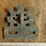Фото: Інститут археології НАНУ