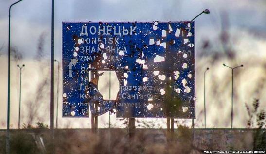 """Навіть у фейковій """"ДНР"""" спростували брехню російських ЗМІ про нібито """"масований обстріл Донецька"""""""