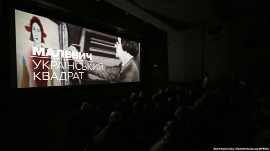 У Празі розпочався Тиждень українського кіно