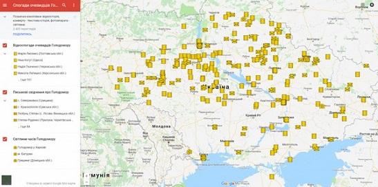 Вікіпедист створив інтерактивну мапу спогадів очевидців Голодомору