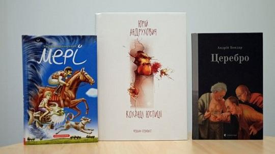 Премію «Книга року ВВС-2018» отримали Юрій Андрухович, Сашко Дерманський та Андрій Бондар