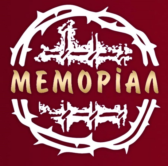 Головою Всеукраїнської правозахисної організації «Меморіал» повторно обраний Степан Кубів