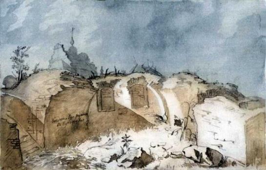 Грамота Діонісія: документальне свідчення того, як Українську Церкву було анексовано 1686 року…