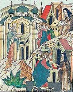 Другим в історії Київської Русі Митрополитом, що був з місцевих, а не греком, став чернець-схимник із Зарубського монастиря