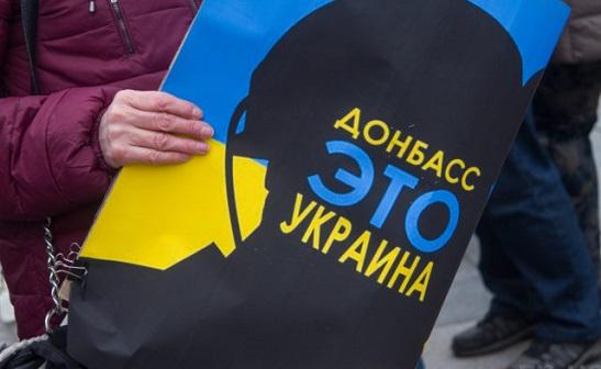 Донбас – це Україна: На окупованих територіях пройшла зухвала патріотична акція