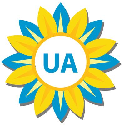 Українські перемоги-2018 (підсумки року)
