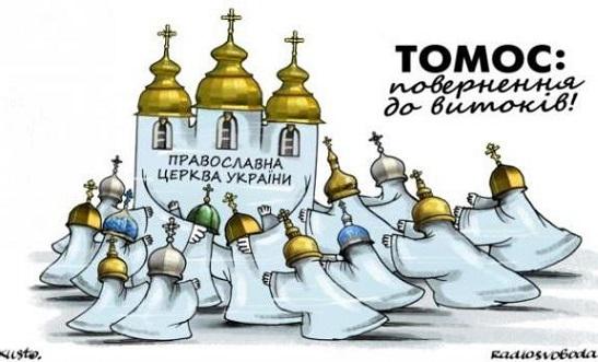 На Черкащині ще три громади перейшли до Православної Церкви України – у місцевості, де бував Антіохійський патріарх, служив ченцем Хмельницький і тече річка Бендерка…