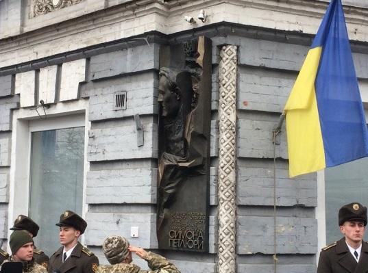 У Києві відкрили меморіальний барельєф Петлюрі