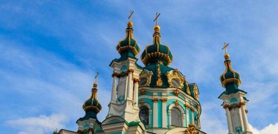 Стало відомо, хто очолить представництво Константинополя в Києві