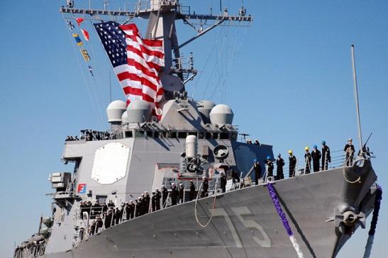 У Чорне море йде американський есмінець