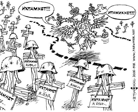 """Спалений КамАЗ, вбиті """"іхтамнєти"""" і трофейна російська зброя: ЗСУ завдали ворогу чергової поразки під Докучаєвськом"""
