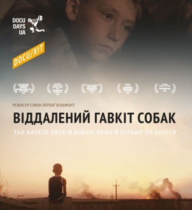 Фільм про хлопчика з Донбасу здобув нагороду у Нью-Йорку