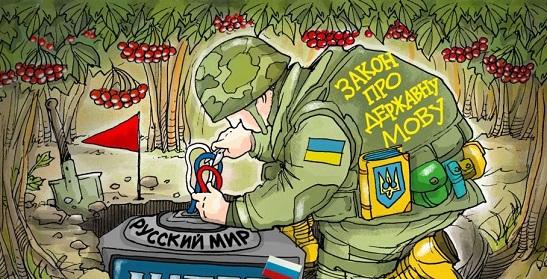 Президент Порошенко категорично заявив: інформаційний простір має заповнювати українська мова!
