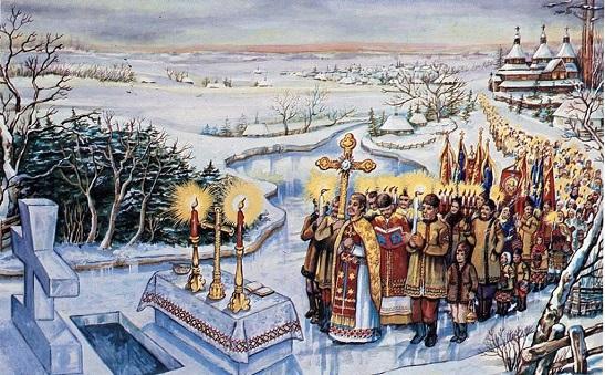 Свято Водохреща (Йордан) 19 січня: прикмети, традиції
