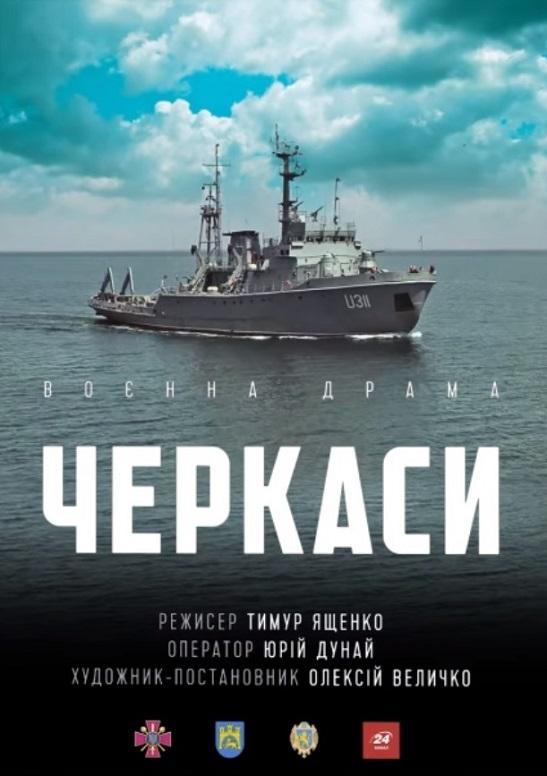 """Президент Порошенко порадив """"топ-7″ українських кінострічок року, які варто переглянути у першу чергу"""